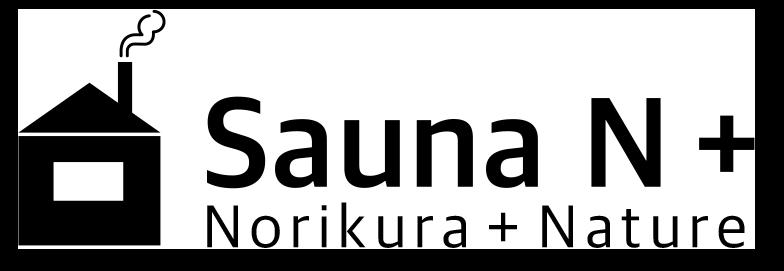 Sauna in N+
